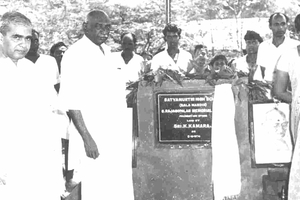Kamaraj lays the foundation for Sathyamurthi High School building in 1974